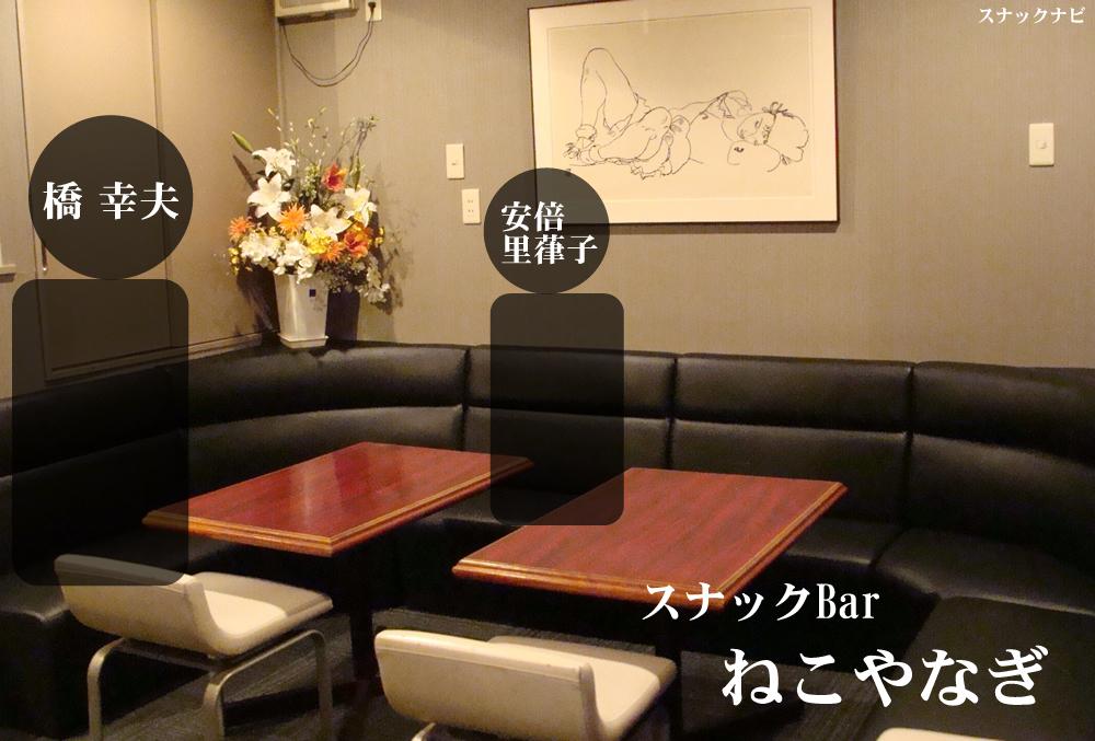 JR田町駅(西口)『スナックBar ねこやなぎ』