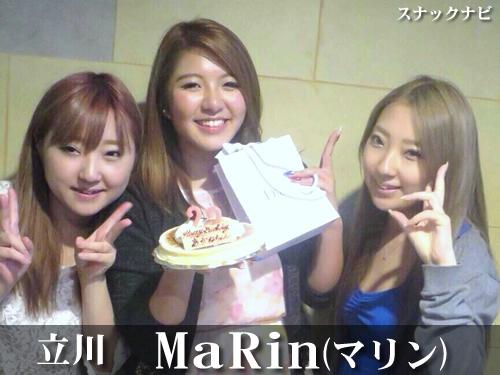 MaRin(立川)