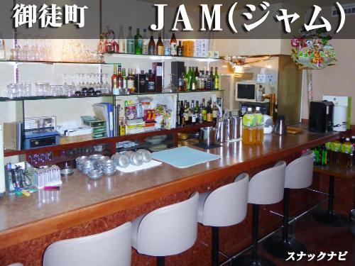 JAM(御徒町)