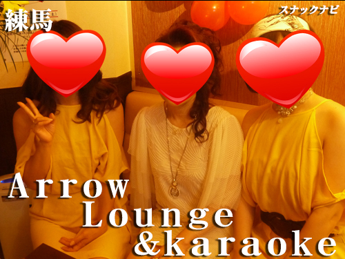 Arrow Lounge&karaoke