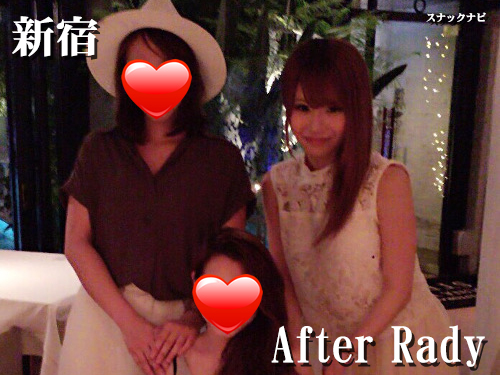 After Rady(新宿)