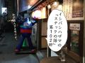 イシバシハザマ 第102回 ここに鉄人28号がいるワケとは?