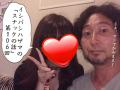イシバシハザマ 第106回 神田のキャビンアテンダントがヤバイ!