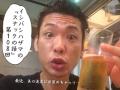 イシバシハザマ 第108回 ハザマ vs 冷やしトマト380円、美しさの軍配は?