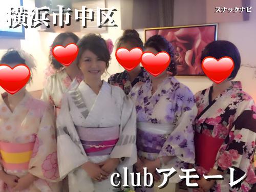 clubアモーレ(横浜市中区)