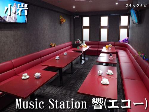 Music-Station-響~エコー~(小岩)