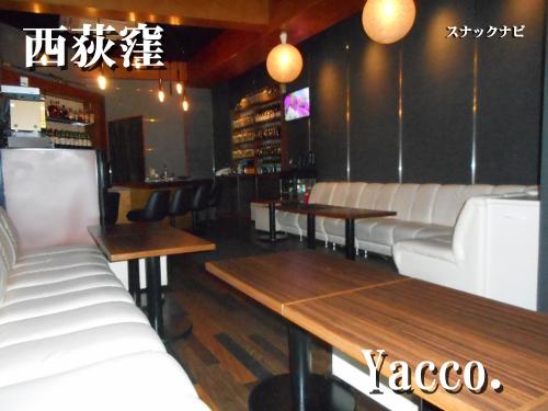 Yacco(西荻窪)