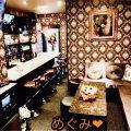 Lounge Bar めぐみ(池袋)