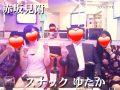 スナックゆたか(赤坂見附)赤坂で愛されて20年!赤坂ビギナーにおすすめしたい優良店!