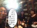 イシバシハザマ第130回 イシバシが五反田「CAママの店 らくがき」に行ってみた!