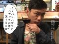 イシバシハザマ第133回 「本年もどうぞよろしくお願いします!」