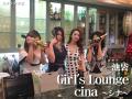【池袋】カワイイ×オモシロな女の子達と格安料金で楽しめるお店