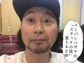 【イシバシハザマ第140回 】イシバシが後輩に気持ちよくおごれる店