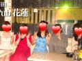 【蒲田】中国女子×日本女子がいて近隣最安値帯ハウスボトル飲み放題!