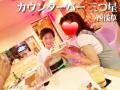 【浅草】美人ママやキュートな女の子と深夜まで楽しめるカウンターバー!