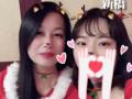 【新橋】1時間3千円の飲み放題&歌い放題で癒し系中国美女達と楽しめる!