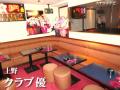【上野】上野湯島で15年、リピーター率抜群の老舗優良店☆