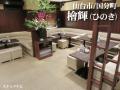 【仙台市国分町】プライベートな普段使いからビジネスシーンの接待までオススメ!