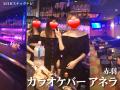 【赤羽/カラオケバー アネラ】ボトル半額特典あり!ママやスタッフにお客さんとも仲良くなれるお店♪