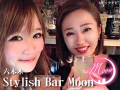 【六本木/Stylish Bar Moon】可愛いスタッフ&イケメンスタッフと朝まで楽しめる!