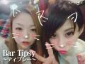 【歌舞伎町】大人でオシャレな雰囲気を気取らずリーズナブルに、朝方まで楽しめるお店!