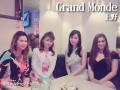 【上野/グランモンド】日本・中国・フィリピンの女の子達と楽しめる大注目の多国籍スナック!