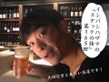 【イシバシハザマ第165回 】焼き鳥とワインを極められるお店