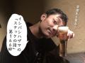 【イシバシハザマ第166回 】ハザマが大人なデートにオススメの韓風肉料理店!