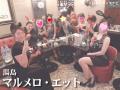 【湯島/マルメロ・エット】要注目のカジュアルスナック/初来店サービスあり!